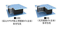 免震層階に設置されている免震装置が地震のエネルギーを吸収するため、建物の変形・揺れを大幅に抑制します。