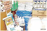 共用部に防災倉庫を設置。災害時に役立つさまざまな防災備品を収納する予定です。(同仕様)