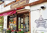 GRANNY SMITH/カフェ・喫茶 約280m(徒歩4分)