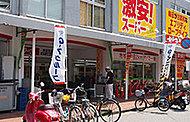 めぐみのさと西新町店 約320m