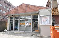 明石田町郵便局 約600m
