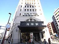 東武スカイツリーライン「浅草」駅 約1,020m(徒歩13分)