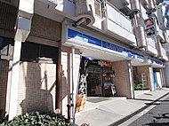 ローソン東浅草一丁目 約40m(徒歩1分)