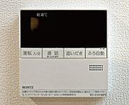 キッチンからでも浴槽への給湯や追い焚きなどを操作できる、便利なコントローラーを設置。