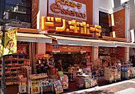 ドン・キホーテessence川口駅前店 約243m(徒歩4分)