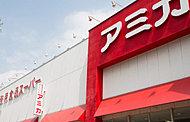 アミカ 大須店 約230m(自転車1分)