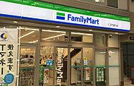 ファミリーマート 大須一丁目店 約300m(徒歩4分)