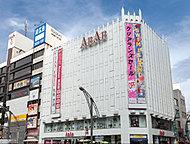 ABAB上野店  約1,133m(徒歩15分)