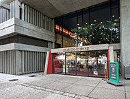 東京文化会館 約1,112m(徒歩14分)