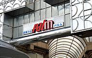 武蔵小山商店街パルム 約890m(徒歩12分)