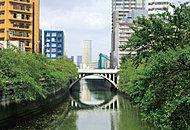 目黒川 約1,150m(徒歩15分)