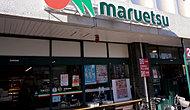 マルエツ北浦和東口店 約440m(徒歩6分)
