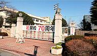 北浦和小学校 約460m(徒歩6分)
