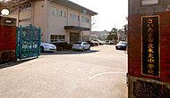 本太中学校 約1,720m(徒歩22分)