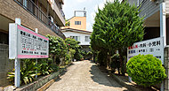 恵心会磯部医院 約250m(徒歩4分)