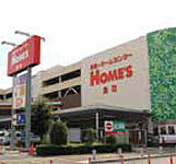 島忠ホームセンターホームズ宮原店 約1,300m(徒歩17分)
