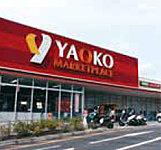 ヤオコー大宮盆栽町店 約850m(徒歩11分)