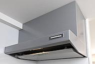レンジフードの吸い込み風速が、整流板によって加速されるため、煙を素早く吸収します。