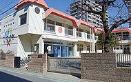 戸田幼稚園 約264m(徒歩4分)