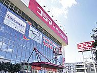 フジスーパー上野川店 約780m(徒歩10分)