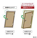 ドア枠と錠前部にクリアランス(隙間)構造を採用し、地震による建物の変形によってドア枠に多少の変形が生じても、扉が枠に接触しにくいように配慮しています。