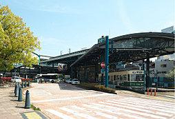 横川駅 約1,030m(徒歩13分)