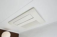 換気・乾燥はもちろん、浴室の暖房・涼風機能も付いたTES式浴室暖房乾燥機を採用しました。