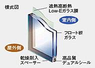 西面の窓には、遮熱性能に優れた高遮熱複層ガラスを採用。その他、外部に面する窓サッシュは高断熱複層ガラスを採用しています。