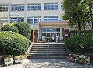 平尾小学校 約340m(徒歩5分)