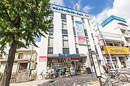 B&Dドラッグストア本山駅店 約650m(徒歩9分)