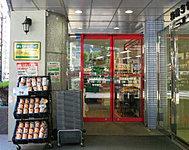 まいばすけっと 日本橋箱崎町店 約420m(徒歩6分)