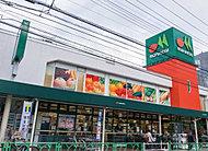 マルエツ中野新橋店 約470m(徒歩6分)