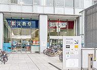 文教堂書店中野坂上店 約610m(徒歩8分)