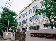 中野区立第二中学校 約790m(徒歩10分)