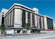 山陽百貨店 約340m(徒歩5分)