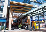 みゆき通り商店街 約580m(徒歩8分)