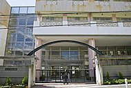 市立中央小学校 約1,930m(徒歩25分)