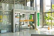 神戸商工貿易ビル内郵便局 約120m(徒歩2分)