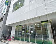 三井住友銀行 岡本支店 約1,100m(徒歩14分)