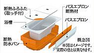 湯温を長時間温かくキープし省エネ効果の高い魔法びん浴槽。