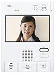 風除室の来訪客をカラーモニターで確認出来る カラーTVモニター付ハンズフリーインターホン。※参考写真※画像はイメージです。