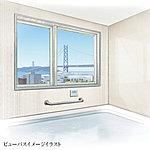 心地よい光と風を浴室内に採り入れ、外の景色を眺めながらゆったりとリラクゼーションタイプを愉しめるビューバス(窓付き仕様)も一部住戸で採用※1