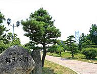 県立舞子公園 約170m(徒歩3分)