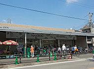 スーパーオオジ富松店 約280m(徒歩4分)