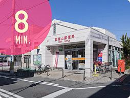 瓢箪山公園 約140m(徒歩2分)