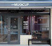 CAFE MUG&CUP 約400m(徒歩5分)
