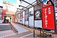 イトーヨーカドー食品館 早稲田店 約380m(徒歩5分)