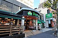 Santoku早稲田店 約510m(徒歩7分)