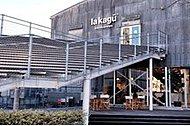 La Kagu 約720m(徒歩9分)