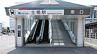 名鉄三河線「土橋」駅 自転車8分
